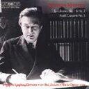 作曲家名: Ta行 - 【送料無料】 チェレプニン、アレクサンドル(1899-1977) / Sym.1, 2, Piano Concerto.5: Lan Shui / Singapore So 小川典子(P) 輸入盤 【CD】