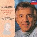 作曲家名: Sa行 - Schumann シューマン / 『トロイメライ〜シューマン:ピアノ名曲集』 ヴラディーミル・アシュケナージ 【CD】