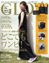 GLOW (グロウ) 2019年 8月号 / GLOW編集部 【雑誌】