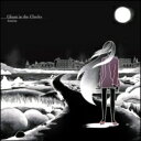 Artist Name: A - Anoice / Ghost In The Clocks 【CD】