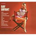 藝人名: R - Ray Bryant レイブライアント / Hollywood Jazz Beat / Take A Bryant Step 輸入盤 【CD】