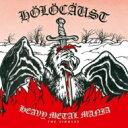 Artist Name: H - 【送料無料】 Holocaust / Heavy Metal Mania - The Singles 輸入盤 【CD】