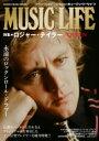 【送料無料】 MUSIC LIFE 特集●ロジャー・テイラー/QUEEN[シンコー・ミュージック・ムック] / Roger Taylor 【ムック】