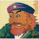ゲバラ・71・東京 【CD】