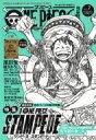 ONE PIECE magazine Vol.7 集英社ムック / 尾田栄一郎 オダエイイチロウ 【ムック】
