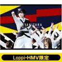 【送料無料】 欅坂46 / 《Loppi・HMV限定 クリアポスター2枚付セット》 欅共和国2018