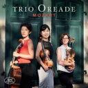 Composer: Ma Line - 【送料無料】 Mozart モーツァルト / Divertimento K, 563, : Trio Oreade +fragment K, 562e, 輸入盤 【SACD】