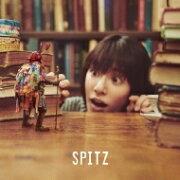 スピッツ / 見っけ 【完全受注限定生産盤】(アナログレコード+7インチシングルレコード) 【LP】