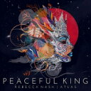 藝人名: R - 【送料無料】 Rebecca Nash / Peaceful King 輸入盤 【CD】
