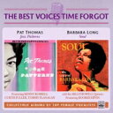 艺人名: P - 【送料無料】 Pat Thomas (Jazz) / Barbara Long / Jazz Patterns / Soul 輸入盤 【CD】