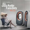Omnibus - 【送料無料】 For Jazz Audio Fans Only Vol.12 【CD】