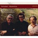作曲家名: Sa行 - 【送料無料】 Schubert シューベルト / ピアノ三重奏曲第1番、第2番 パウル・バドゥラ=スコダ、ヴォルフガング・シュナイダーハン、ボリス・ペルガメンシコフ 輸入盤 【CD】