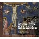 作曲家名: Ha行 - 【送料無料】 Haydn ハイドン / 十字架上のキリストの最後の7つの言葉 ヤン・ミヒールス(ピアノ) 輸入盤 【CD】