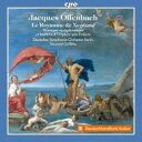 作曲家名: A行 - 【送料無料】 Offenbach オッフェンバック / 『天国と地獄』より交響的音楽とバレエ ハワード・グリフィス&ベルリン・ドイツ交響楽団 輸入盤 【CD】