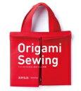 Origami Sewing(ミシンをつかわないあたらしい洋裁) / 浜井弘治 【本】