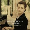 作曲家名: Ma行 - Mendelssohn メンデルスゾーン / 無言歌集、ロンド・カプリチオーソ、厳格な変奏曲、他 イリーナ・メジューエワ(2019) 【CD】