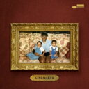 艺人名: J - 【送料無料】 Joel Ross / Kingmaker 【SHM-CD】