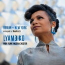 Artist Name: L - Lyambiko / Wdr Funkhausorchester / Berlin - New York 輸入盤 【CD】