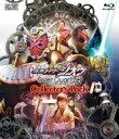 【送料無料】 劇場版 仮面ライダージオウ Over Quartzer コレクターズパック[Blu-ray] 【BLU-RAY DISC】