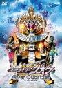 劇場版 仮面ライダージオウ Over Quartzer[DVD] 【DVD】