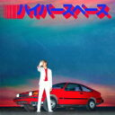 BECK ベック / Hyperspace 輸入盤 【CD】