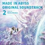 【送料無料】 メイドインアビス / 劇場版「メイドインアビス 深き魂の黎明」オリジナルサウンドトラック 【CD】