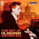 ソフロニツキーの芸術 34CD  輸入盤  CD