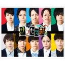 【送料無料】 テレビ演劇 サクセス荘 DVD-BOX 【DVD】