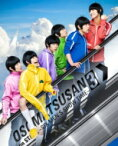 【送料無料】 舞台 おそ松さん on STAGE 〜SIX MEN'S SHOW TIME3〜 *Blu-ray Disc 【BLU-RAY DISC】