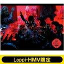 【送料無料】 欅坂46 / 《Loppi・HMV限定 クリアポス