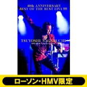 40th ANNIVERSARY BEST OF THE BEST LIVE!!!!! TSUYOSHI NAGABUCHI DVD BOOK + Special Contents【ローソン・HMV限定版】 / 長渕剛 ナガブチツヨシ 【本】