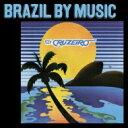 【送料無料】 Marcos Valle / Azymuth / Fly Cruzeiro (180グラム重量盤レコード) 【LP】