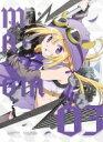 【送料無料】 マギアレコード 魔法少女まどか☆マギカ外伝 3【完全生産限定版】 【BLU-RAY DISC】