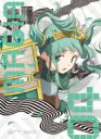 【送料無料】 マギアレコード 魔法少女まどか☆マギカ外伝 4【完全生産限定版】 【BLU-RAY DISC】
