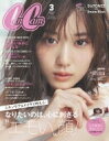 Can Cam (キャンキャン) 2020年 3月号 【表紙:山下美月】 / Can Cam編集部 【雑誌】