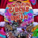 【送料無料】 Rose 'n' Ciel / BEWITCHING CIRCUS WITH DREAM 【CD】