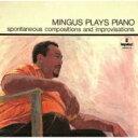 Charles Mingus チャールズミンガス / Mingus Plays Piano (Uhqcd) 【Hi Quality CD】