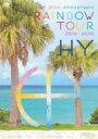 HY エイチワイ / HY 20th Anniversary RAINBOW TOUR 2019-2020 【DVD】