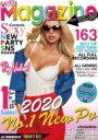 Trendy Djs / Dvd Magazine 2020 No.1 New Pv 【DVD】