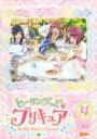 ヒーリングっどプリキュア vol.4 【DVD】