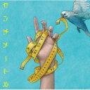 the peggies / センチメートル 【CD Maxi】