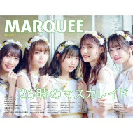 MARQUEE Vol.139【表紙:<strong>26時のマスカレイド</strong>】 / MARQUEE編集部 【全集・双書】