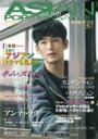 ASIAN POPS MAGAZINE 147号 / ASIAN POPS MAGAZINE編集部 【雑誌】