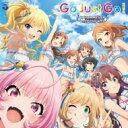 アイドルマスター / THE IDOLM@STER CINDERELLA GIRLS STARLIGHT MASTER GOLD RUSH! 01 Go Just Go! 【CD Maxi】