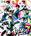 【送料無料】 イケダン7 Blu-ray BOX 【BLU-RAY DISC】