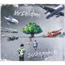 【送料無料】 Mr.Children / SOUNDTRACKS 【初回限定盤 B】(+Blu-ray) 【CD】