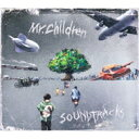 【送料無料】 Mr.Children / SOUNDTRACKS 【CD】