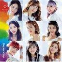 NiziU / Step and a step 【初回生産限定盤B】(CD+ブックレット)《特典無し》 【CD Maxi】