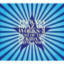 【送料無料】 岡崎司 / 岡崎司 WORKS-3 ベスト・オブ・ザ・劇団☆新感線 【CD】