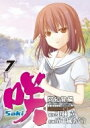 咲-saki- 阿知賀編 episode of side-A 7 ガンガンコミックス / 五十嵐あぐり 【コミック】